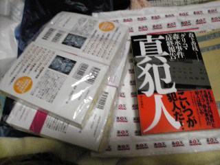 moblog20080228.jpg